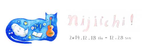nijiichiyoko800.jpg