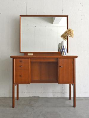 Dresser01.jpg