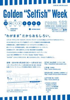 goldenselfishweek1.jpg