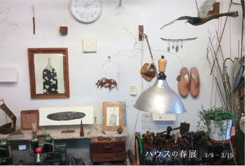 house_spring_dm_01.jpg