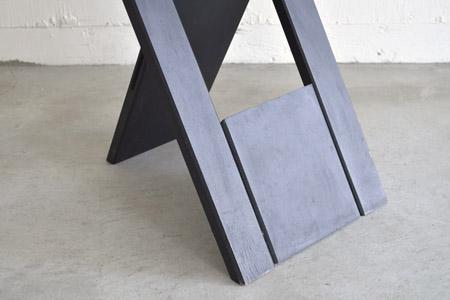 stool14.jpg